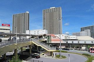 Takatsuki Station (Osaka) Railway station in Takatsuki, Osaka Prefecture, Japan