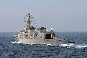 JS Takanami at SDF Fleet Review 2006 b.jpg