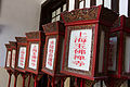Jade Buddha Temple 33.jpg