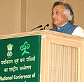 Jairam Ramesh addressing at the inauguration of National Conference of Ministers of Environment and forests from States and UTs, in New Delhi on August 18, 2009.jpg