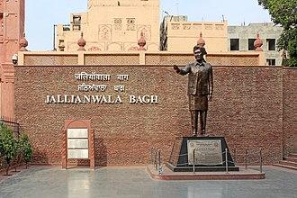 Jallianwala Bagh - Entrance of the park.