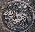 Japanese Manhole Covers (10925429204).jpg