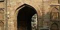 Jaunpur Fort.JPG
