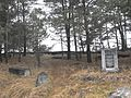 Jewish cemeteries in Vileyka 12.jpg