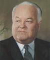 Joe R. Pool.png