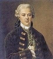 JohannHinrichGossler