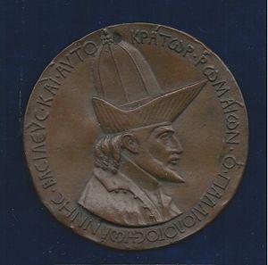 Filarete - Image: John VIII Palaiologos, Renaissance Electrotype Medal by Filarete