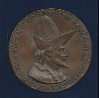 Filarete - Copy by Filarete (Electrotype) of Pisanello's medal marking the 1439 visit to Florence of John VIII Palaiologos, Byzantine Emperor, 1425 to 1448
