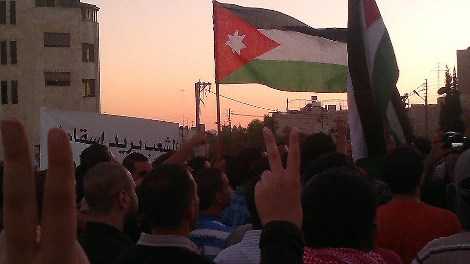 Jordan Protests against Israel