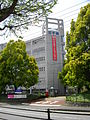 Joshibi University of Art and Design.JPG