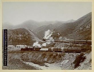 Beijing–Baotou Railway - Image: Jztl 6