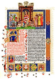 First page of the Illuminated Chronicle