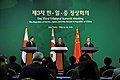 KOCIS Joint press release of the third trilateral summit meeting (4654042585).jpg