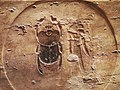 KV17, the tomb of Pharaoh Seti I of the Nineteenth Dynasty, Corridor B, solar disk descending into the netherworld inside which a scarab beetle and a ram-headed god are depicted, Litany of Re, Valley of the Kings, Egypt (49849611772).jpg