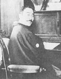 林田亀太郎