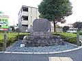 Kanaihara Historic Battlefield.jpg