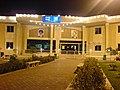 Kashan Post Office - panoramio.jpg