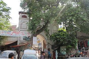 Kashmiri Gate, Lahore - Image: Kashmiri Gate 2