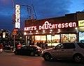 Katz's Delicatessen 2004.jpg