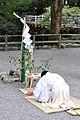 Kawarake 002.jpg