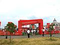 Kazan-universiade-culturalpark-footballyard.jpg