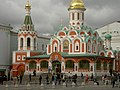 Kazan Cathedral- Demolished in 1936 under Stalin's Orders. Rebuilt in 1993 - panoramio.jpg