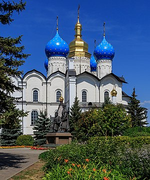 Kazan Kremlin - Annunciation Cathedral (1561-62)