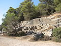 Kdumim Quarries 1.JPG