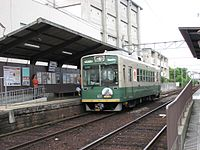 Keifuku Mobo 611 at Randen Saga Station 20080529.jpg