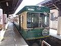 Keifuku Randen 631 at Arashiyama Station 20110410 (8407859706).jpg