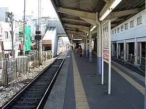 Keisei Yawata Station - Platforms of the station