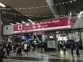 Kelana jaya line entrance KL Sentral.jpg