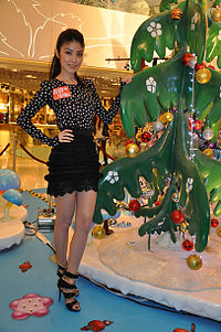 Kelly chen dec 2010.jpg