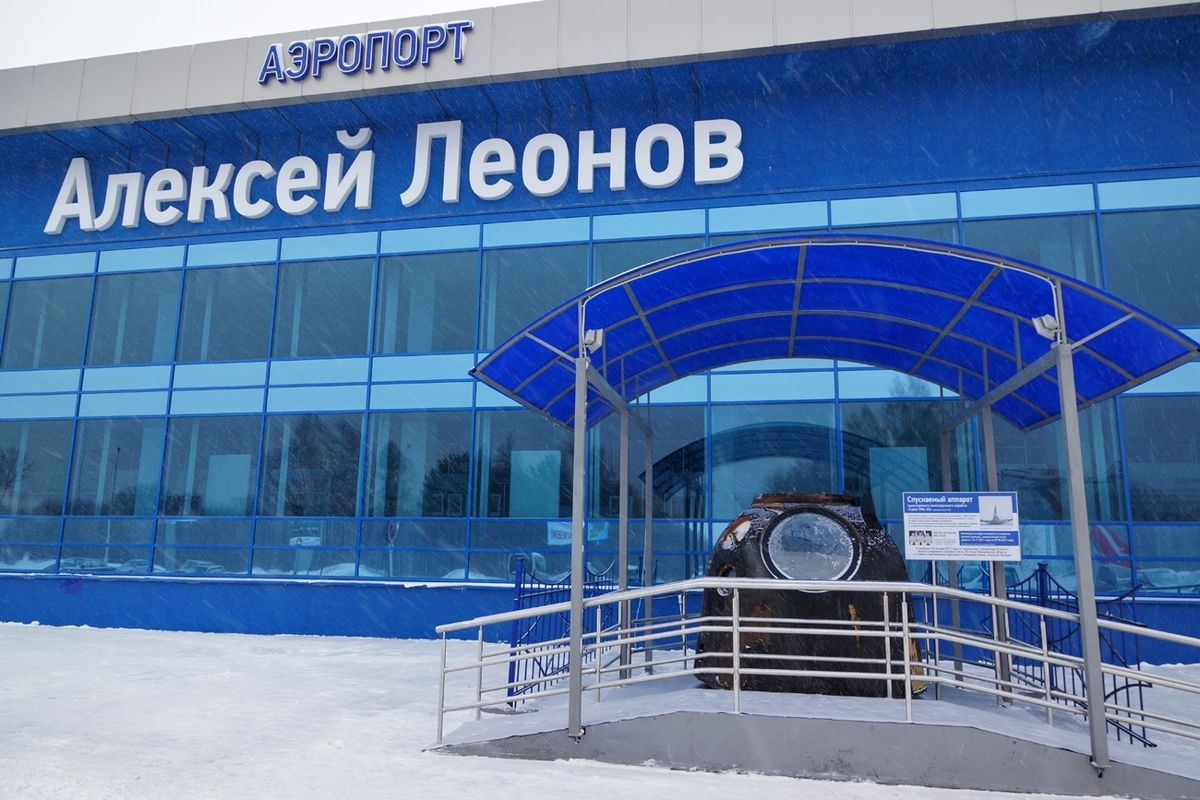 Kemerovo International Airport Wikipedia
