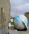 Khajoo, Isfahan, Isfahan, Iran - panoramio.jpg