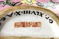 Kinesisk signatur och museets föremålsnummer över - Hallwylska museet - 95864.tif