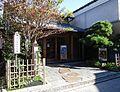 Kiyomizu Sannenzaka Museum.jpg