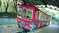 Kobe maya cablecar03 2816.jpg