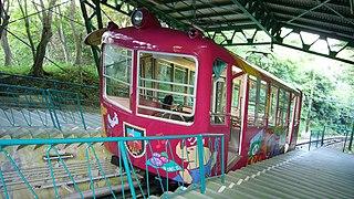 Maya Cablecar Funicular Line in Kobe, Hyōgo, Japan