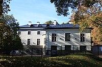 Дом Таллинского коменданта