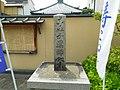 Konuka-Yakushi-001.jpg