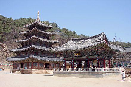 Koreai csillag 2014-ben