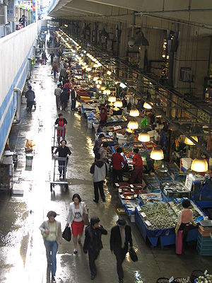 Noryangjin Fisheries Wholesale Market - Image: Korea Seoul Noryangjin Fish Market 01
