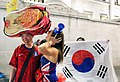 Korea London football support 04 (7770317264).jpg