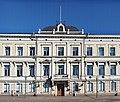 Korkein hallinto-oikeus - Marit Henriksson.jpg