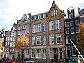 Korte Prinsengracht 15-21, Amsterdam.jpg