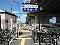 Kotoden-Kotohira-line-Kuko-dori-station-entrance-20100804.jpg