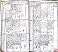 Krekenavos RKB 1849-1858 krikšto metrikų knyga 071.jpg