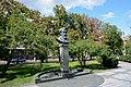 Kremenchuk-2017 Public Garden named to O.Babaev-Monument-Bust of Academician V.Vernadskiy (YDS 3814).jpg