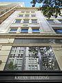 Kress Building, Portland, Oregon (2012) - 6.JPG